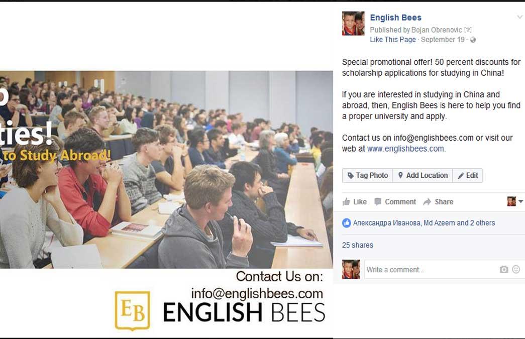фейсбук-группа-english-bees