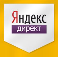реклама-в-поисковых-системах-03